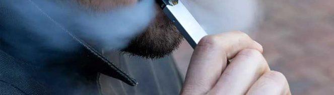 ηλεκτρονικο τσιγαρο